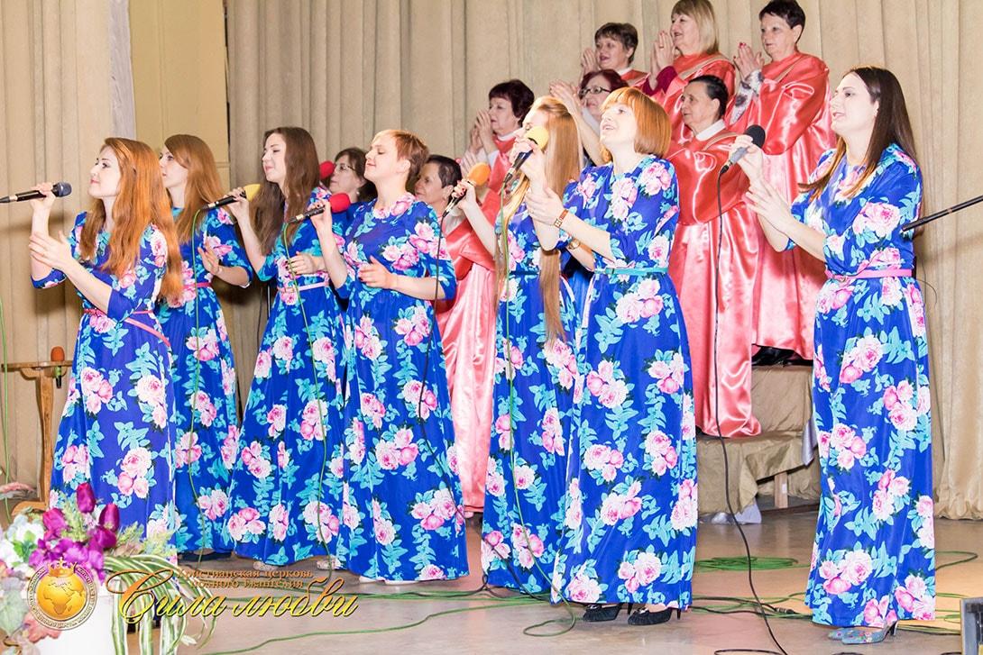 Прославление и поклонение Господу в церкви Сила Любви фотография