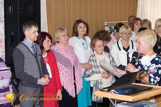 """Фотография благодарности лидерам церкви """"Сила Любви"""" на 17 годовщине в Киеве"""