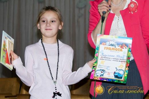Поздравление Юли за второе место в детском клубе фотография