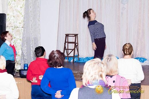 Спортивная гимнастика на клубе здоровья в Киеве 18.11.2017 фотография