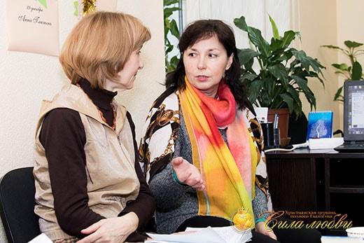 Обсуждение на женском клубе 23.12.17 в Киеве фото
