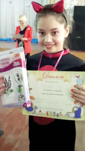 Ева на детском клубе 6 января фотография