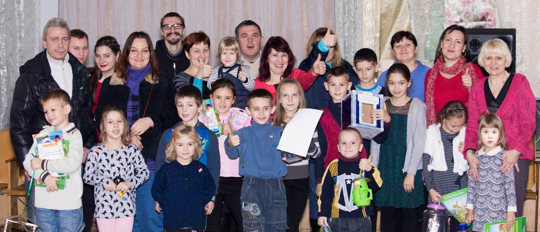 Христианский детский клуб «Величайшее путешествие» общая фотография
