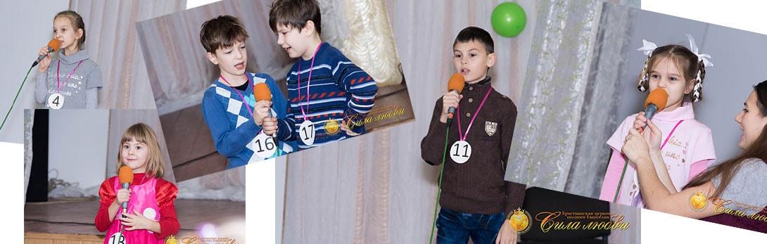 Таланты в детском клубе в Киеве 03.02.2018 фото