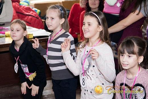 Здорово в детском клубе Величайшее путешествие 03.02.18 в Киеве фото