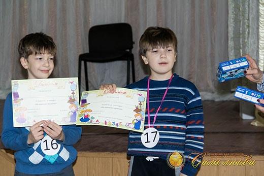 Второе место в конкурсе талантов в детском клубе 03.02.18 в Киеве фотография