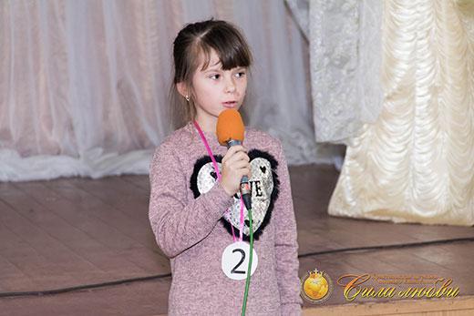 Таланты в стихах в детском клубе Величайшее путешествие 03.02.18 в Киеве фото