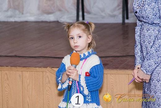 Стихотворение в детском клубе 03.02.2018 в Киеве фото