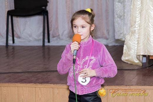 Конкурс в детском клубе 03.02.18 в Киеве фото