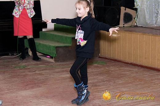 Конкурс танцев в детском клубе Величайшее путешествие 03.02.2018 в Киеве фото