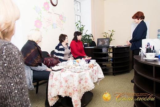 Полезная информация на клубе Мир счастливой женщины 27.01.18 в Киеве фото
