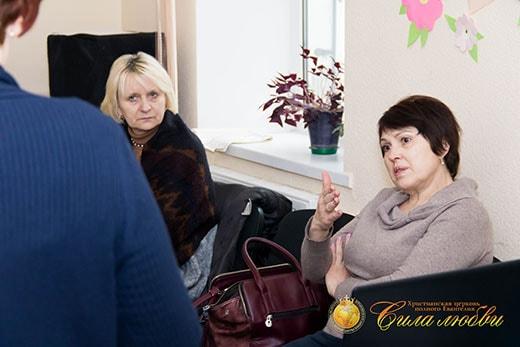 Обсуждение на женском клубе Мир счастливой женщины 27.01.18 в Киеве фото