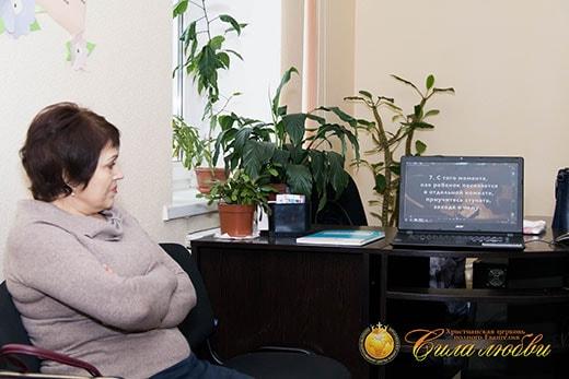 Правила этикета на женском клубе 27.01.2018 в Киеве фотография