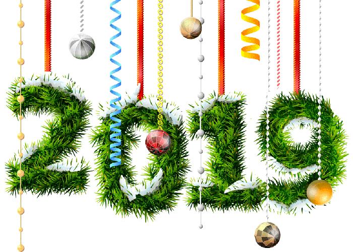Поздравление с Новым 2019 годом!!! И Рождеством Христовым картинка