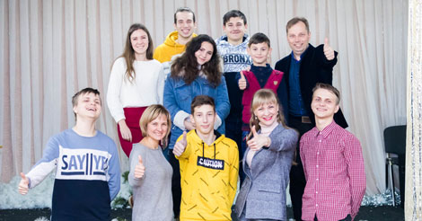 Молодежный клуб картинка